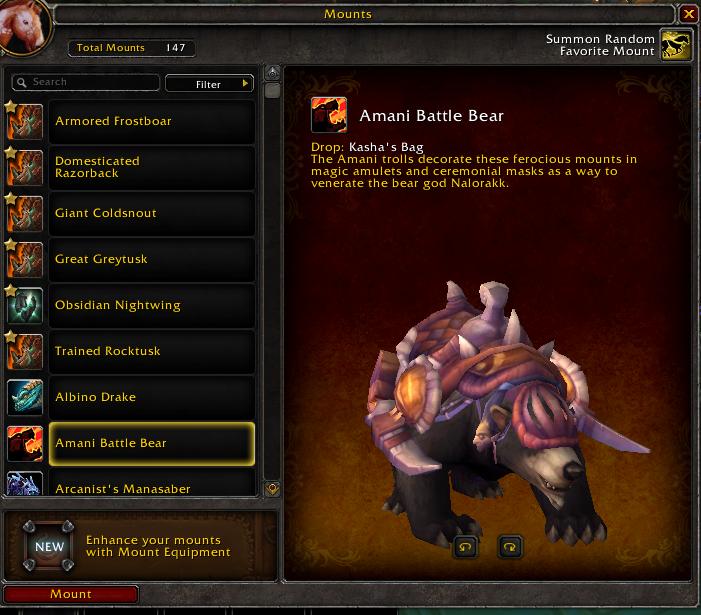 Buy World Of Warcraft Accounts